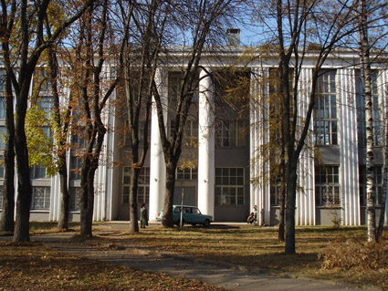 Областная научная библиотека